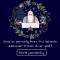 Bestill Nissebrev – et uforglemmelig brev fra selveste Julenissen